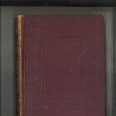 Libros antiguos: SEGUNDA PARTE DEL INGENIOSO CAVALLERO DON QUIXOTE DE LA MANCHA. MIGUEL DE CERVANTES SAAVEDRA. Lote 120015779