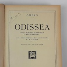 Libros antiguos: ODISSEA. OMERO. CASA EDITRICE G. NERBINI. FIRENZE. 1932.. Lote 122113835