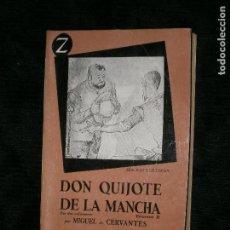 Libros antiguos: F1 DON QUIJOTE DE LA MANCHA VOLUMEN II MIGUEL DE CERVANTES . Lote 122984775