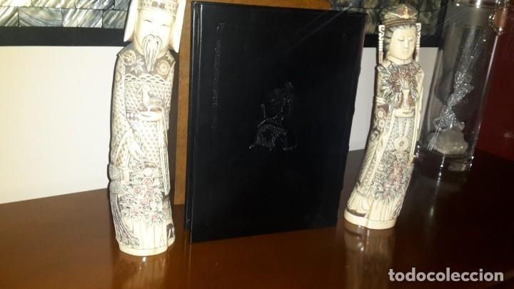 Libros antiguos: BUCÓLICAS-GEORGICAS-ENEIDA - P. VIRGILIO MARON - Foto 12 - 123279431