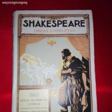 Libros antiguos: LIBRO-SHAKESPEARE-TOMO II-OBRAS COMPLETAS-PROMETEO/VALENCIA-C.1920-VER FOTOS. Lote 124237615