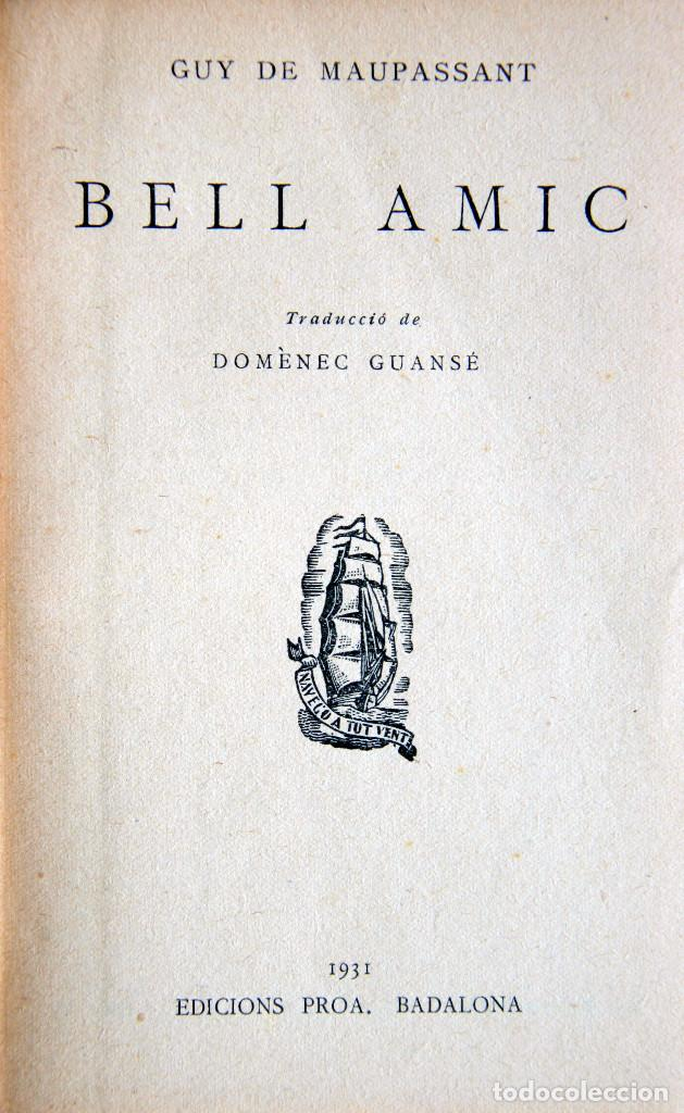 bell by guy de maupassant