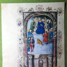 Libros antiguos: LAMINA FACSIMIL DE LA ENEIDA DE VIRGILIO V5. Lote 191511491