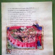 Libros antiguos: CUADERNILLO (4 FOLIOS, 8 PÁGINAS) FACSIMIL DE LA ENEIDA DE VIRGILIO V8. Lote 131590190