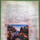 Libros antiguos: CUADERNILLO (4 FOLIOS, 8 PÁGINAS) FACSIMIL DE LA ENEIDA DE VIRGILIO V9. Lote 131590250