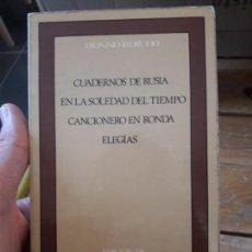 Libros antiguos: 4 OBRAS DE DIONISIO RIDRUEJO EN UN VOLUMEN EDITORIAL CASTALIA. Lote 133609866