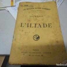 Libros antiguos: HOMÈRE - L'ILIADE , L'ODYSSÉE. LES MEILLEURS AUTEURS CLASSIQUES. Lote 139513030