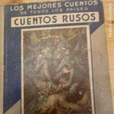 Libros antiguos: CUENTOS RUSOS,BARCELONA 1941. Lote 141731598