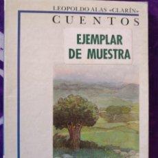 Libros antiguos: LEOPOLDO ALAS CLARIN CUENTOS. Lote 142396662