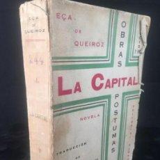 Libros antiguos: LA CAPITAL NOVELA EÇA DE QUEIROZ, JOSÉ MARÍA EDITORIAL SIGNO 1930. Lote 143684998