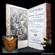 Libros antiguos: AÑO 1762 PLUTARCO VIDAS PARALELAS HOMBRES ILUSTRES ANTIGUA GRECIA Y ROMA GRABADO FRONTISPICIO. Lote 146177554