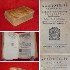Libros antiguos: AÑO 1576 - ARISTÓTELES - DOS LIBROS COMPLETOS - 1) LA RETÓRICA Y LA POÉTICA Y 2) PROBLEMAS FÍSICOS. Lote 146320786