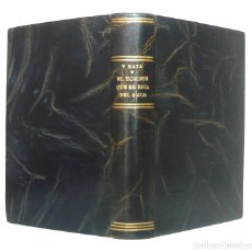 Libros antiguos: 1924 - PEDRO MATA: EL HOMBRE QUE SE REÍA DE AMOR - MADRID, EDITORIAL PUEYO - ENCUADERNACIÓN, PIEL. Lote 147994722
