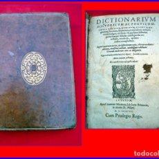 Libros antiguos: AÑO 1578: DICTIONARIUM HISTORICUM AC POETICUM OMNIA GENTIUM. LIBRO DEL SIGLO XVI DE 26 CM. Y ESCUDO.. Lote 148797522