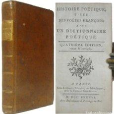 Libros antiguos: 1756 - MITOLOGÍA CLÁSICA - DIOSES Y MITOS DE GRECIA Y ROMA - ANTOLOGÍA POÉTICA - LIBRO ANTIGUO. Lote 151385726