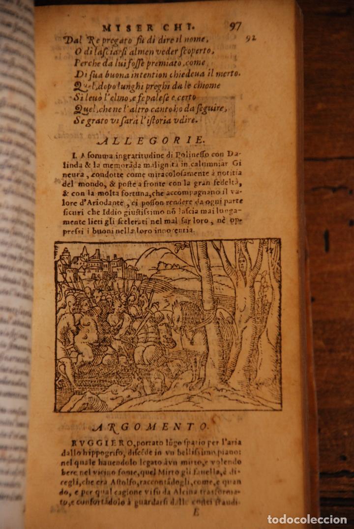 Libros antiguos: ORLANDO FURIOSO - M. LUDOVICO ARIOSTO - IN LYONE - APRESSO GUGLIEL - 1570 - PERGAMINO - GRABADOS - - Foto 4 - 152814850