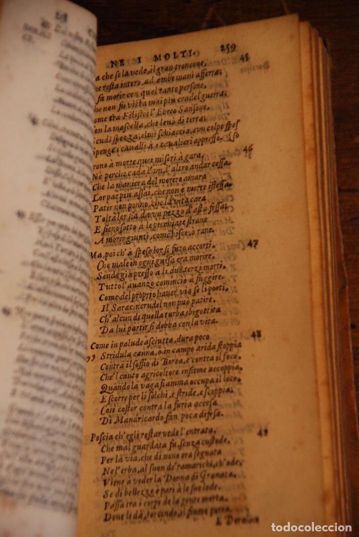 Libros antiguos: ORLANDO FURIOSO - M. LUDOVICO ARIOSTO - IN LYONE - APRESSO GUGLIEL - 1570 - PERGAMINO - GRABADOS - - Foto 5 - 152814850