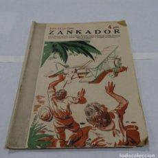 Libros antiguos: ZANCADOR - JEAN DE LA HIRE- MANOLO PRIETO DISEÑADOR GRAFICO DEL TORO OSBORNE NOVELA LITERARIA. Lote 154276462