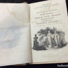 Libros antiguos: LAS OBRAS DE CORNELIO TÁCITO CON UN ENSAYO SOBRE SU VIDA Y SU GENIO... POR ARTHUR MURPHY, 1830. RARO. Lote 154764814