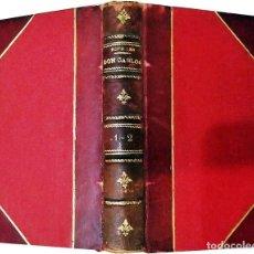 Libros antiguos: AÑO 1881: DON CARLOS, INFANTE DE ESPAÑA. DRAMA DE SHILLER. BELLA ENCUADERNACIÓN.. Lote 154988362