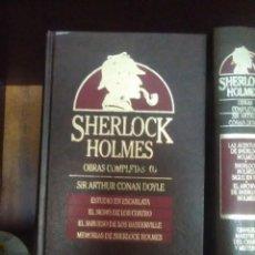 Libros antiguos: LIBROS ANTIGUOS SHERLOCK HOMES. EDICIONES AGUILAR S.A. Lote 156002282