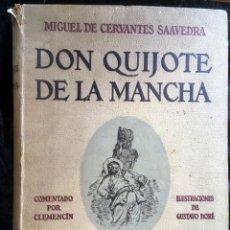Libros antiguos: EL INGENIOSO HIDALGO DON QUIJOTE DE LA MANCHA - CERVANTES - EDITORIAL BAUZA - ILUSTRADO - CLEMENCIN. Lote 158166606