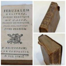 Libros antiguos: AÑO 1772: JERUSALÉN LIBERADA, OBRA COMPLETA (JERUSALEM DÉLIVRÉE) T. TASSO - LIBRO DEL SIGLO XVIII. Lote 163758966