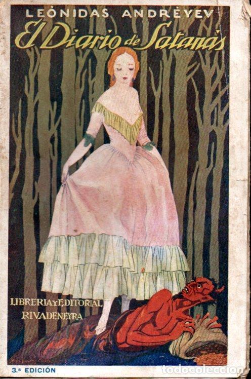 ANDREYEV : EL DIARIO DE SATANÁS (RIVADENEYRA, C. 1925) (Libros antiguos (hasta 1936), raros y curiosos - Literatura - Narrativa - Clásicos)
