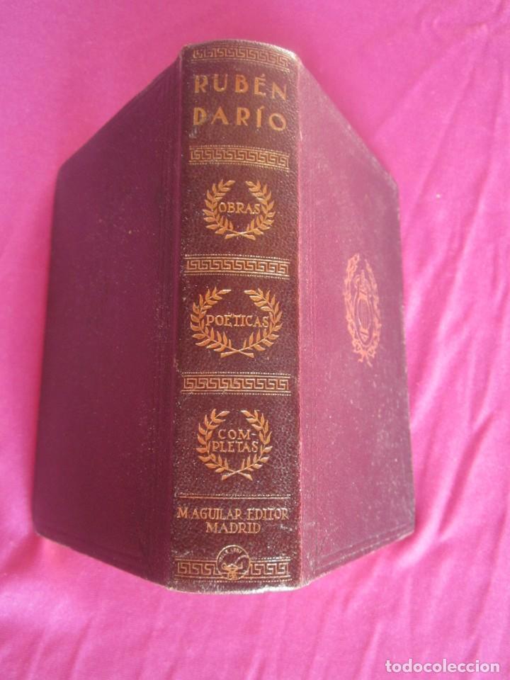 POESÍAS OBRAS COMPLETAS RUBÉN DARÍO .PRIMERA EDICION 1932 AGUILAR (Libros antiguos (hasta 1936), raros y curiosos - Literatura - Narrativa - Clásicos)
