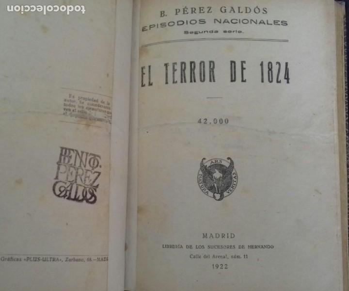 EL TERROR DE 1824. BENITO PEREZ GALDOS.1922. (Libros antiguos (hasta 1936), raros y curiosos - Literatura - Narrativa - Clásicos)