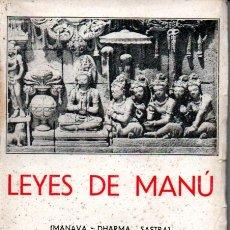 Libros antiguos: LEYES DE MANÚ (BERGUA, 1936). Lote 170115221
