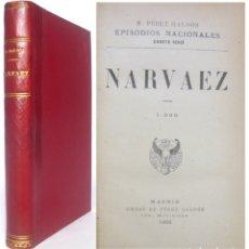 Libros antiguos: 1902 - 1ª ED. - BENITO PÉREZ GALDÓS: NAVAEZ - EPISODIOS NACIONALES - PRIMERA EDICIÓN - PIEL. Lote 170339896