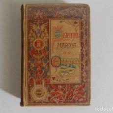 Libros antiguos: LIBRERIA GHOTICA. ESPINEL. MARCOS DE OBREGON. 1881. BELLA EDICIÓN ILUSTRADA CON GRABADOS.. Lote 175188552
