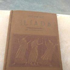 Libros antiguos: LIBRO - HOMERO - ILÍADA - TOMO SEGUNDO - EDITORIAL PROMETEO - VALENCIA - LEER DESCRIPCIÓN -. Lote 182133182