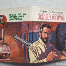 Libros antiguos: EL EXTRAÑO CASO DEL DR. JEKILL Y MR. HYDE - MINI LIBRO - JOYAS DE LA LITERATURA UNIVERSAL. Lote 182824325