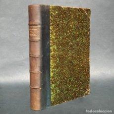 Livros antigos: 1896 EJEMPLAR UNICO - AMAPOLA - MÁLAGA - PRIMERA EDICIÓN - MARTINEZ BARRIONUEVO - ANDALUCÍA. Lote 184628020