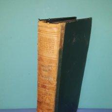 Livres anciens: CERVANTES DON QUIJOTE AÑO 1881 DOS TOMOS EN UN VOLUMEN LAMINAS D. RAMON PUIGGARI. Lote 188497316