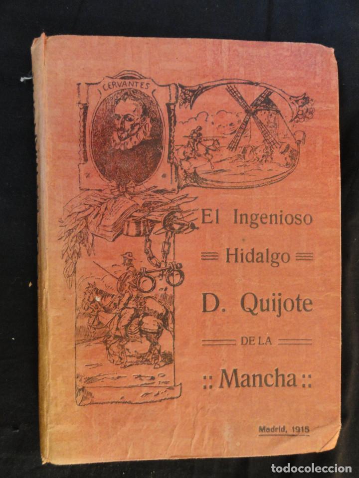 Libros antiguos: EL INGENIOSO HIDALGO D. QUIJOTE DE LA MANCHA. Edición ALEU - Madrid, 1915 - Foto 3 - 189204972
