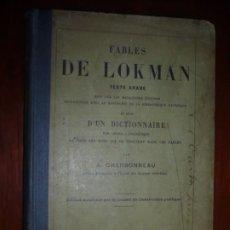 Libros antiguos: FABLES DE LOKMAN TEXTE ARABE PAR A .CHERBONNEAU 1893 PARIS . Lote 189523196