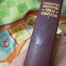 Libros antiguos: FIODOR M. DOSTOYEVSKI. OBRAS COMPLETAS AGUILAR. TOMO 1. 1968. Lote 189884842