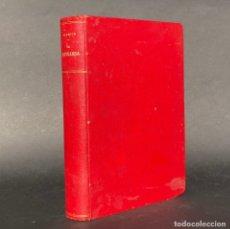 Livres anciens: 1874 - LA ALPUJARRA - PEDRO ANTONIO DE ALARCÓN - PRIMERA EDICIÓN - VIAJE A ANDALUCIA. Lote 190611497