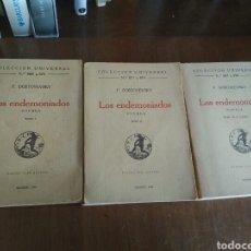 Libros antiguos: LOS ENDEMONIADOS - FEODOR DOSTOIEVSKI. Lote 194283633