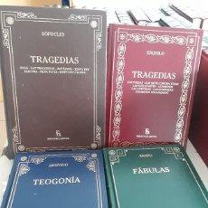 Libros antiguos: LIBROS HESIODO ESOPO ESQUILO SOFOCLES. Lote 195213061