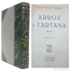 Libros antiguos: 1925 - VICENTE BLASCO IBÁÑEZ: ARROZ Y TARTANA - VALENCIA, PROMETEO - ENCUADERNACIÓN, PIEL. Lote 195492157