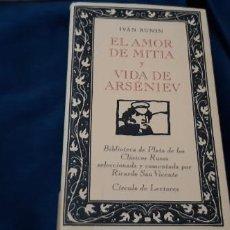 Libros antiguos: BIBLIOTECA RUSOS CIRCULO LECTORES IVAN BUNIN AMOR DE MITIA Y VIDA DE ARSENIEV BUEN ESTADO . Lote 197810350