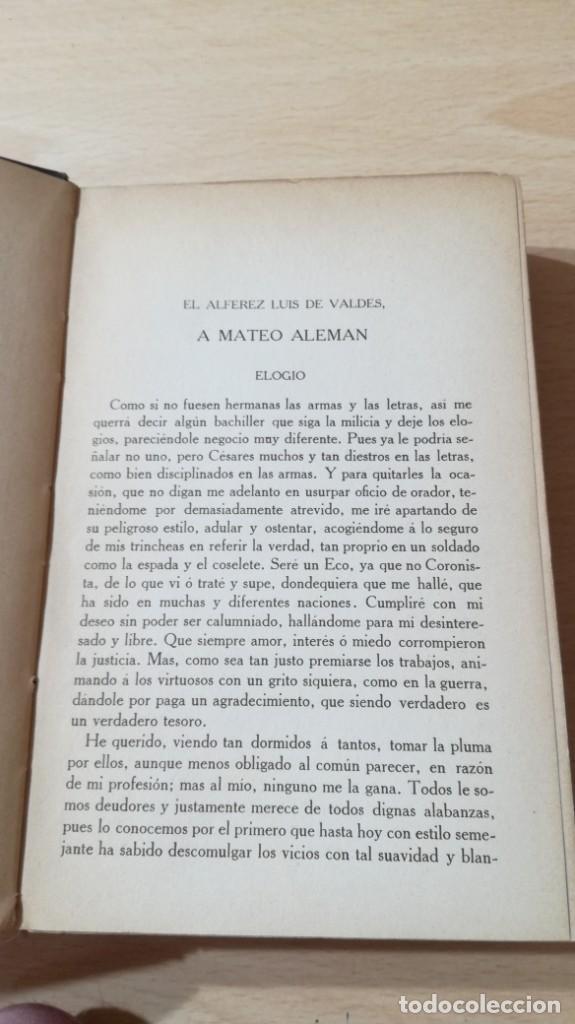 Libros antiguos: GUZMAN DE ALFARACHE - MATEO ALEMAN - RENACIMIENTO - 1912 / S-201 - Foto 13 - 203194256
