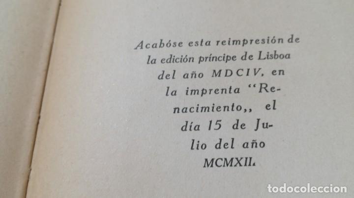 Libros antiguos: GUZMAN DE ALFARACHE - MATEO ALEMAN - RENACIMIENTO - 1912 / S-201 - Foto 16 - 203194256