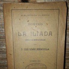 Libros antiguos: LA ILIADA. Lote 205290145