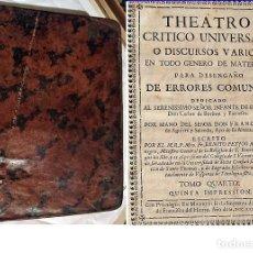 Libri antichi: AÑO 1749: DISCURSOS DE FEYJOO: PAÍSES IMAGINARIOS, TRANSFORMACIONES MÁGICAS, LAS BATUECAS.... Lote 205651851