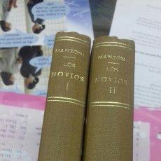 Libros antiguos: 001. LOS NOVIOS. ALEJANDRO MANZONI. 1859. DOS TOMOS. Lote 206898081